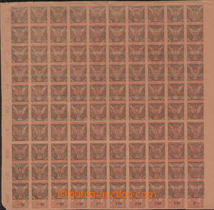 80589 - 1918 Pof.NV1, complete maculature sheet values 2h on/for ora