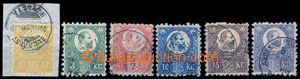 80659 - 1871 Mi.8-13, Franz Josef, 1x kzy, 1x výstřižek, zachoval