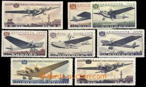 80750 - 1937 Mi.570 nezoubkovaná zn. z aršíku 1R + Mi.571-577 Let