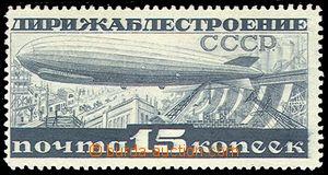 80753 - 1932 Mi.406B, Zeppelin 15k, c.v.. 120€