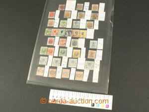 80808 - 1866-1905 DANISH WEST INDIES  selection of 34 pcs of stamps,