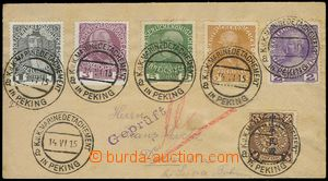80825 - 1915 CHINA  letter with mixed Austrian - Chinese franking (!