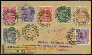 80828 - 1915 CHINA  Reg letter franked with Austrian stmp Mi.139-45,