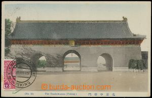 80832 - 1915 CHINA  postcard paid/franked Austrian vertical bisected