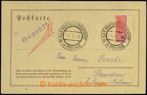 80834 - 1915 CHINA  postcard franked Austrian vertical bisected stmp