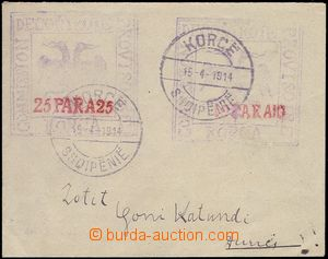 80870 - 1914 letter with two print emergency postmarks Commission De