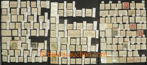 80885 - 1918-38 PERFINS / CZECHOSLOVAKIA 1918-39  collection more th