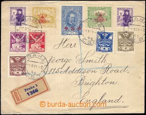81034 - 1921 Reg letter to England, multicolor franking stamps 16  p