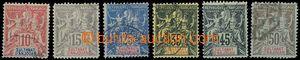 81116 - 1900-07 Mi.14-19, Alegorie, zachovalé, kat. 170€