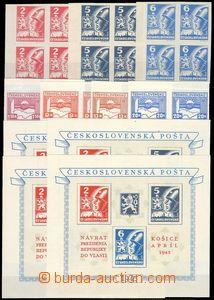 81121 - 1945 Pof.353-359, Košické, A360/362 4x svěží, série kr