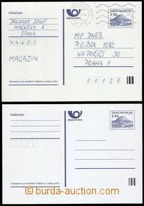 81288 - 1993-94 CDV1 Xa+b, Říp in frame 2CZK, comp. 2 pcs of PC, w