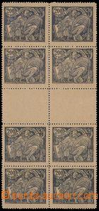 81346 -  trial print 200h, 2x vertical 4-stamp gutter in black color