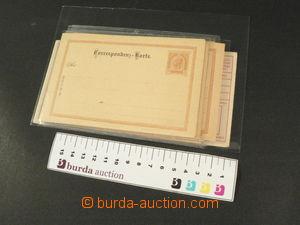 81493 - 1890-1908 AUSTRIA  comp. 14 pcs of PC (7x double), various l