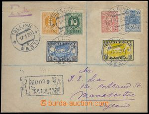 81524 - 1920 Reg letter to London, with Mi.6 + 7 + 9 + 10 + 12 + 13,