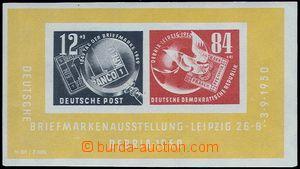 81572 - 1950 Mi.Bl.7, DEBRIA, kat. 200€, odřený pravý dolní r�