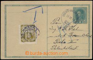 81693 - 1919 VLP č. 674/ SUDOMĚŘ - SKALSKO - KUTTENTAHL 26.VI.19,