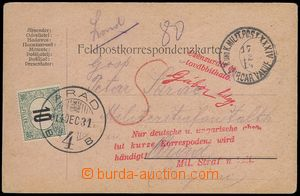 81757 - 1914 SERBIA  FP card sent from Serbia  to Hungary to prisone