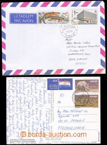 81836 - 1989 UNTAG, Namibia  comp. 2 pcs of entires, postcard sent f
