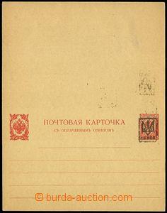 81890 - 1918-19 overprint PC 10kop on/for Russian response PC Mi.P23