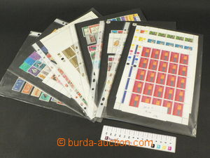 81915 - 1930-90 SURINAM  comp. of stamps, miniature sheets and PB, m