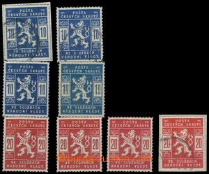 82947 - 1918 Pof.SK1-2, sestava 8ks známek, obsahuje i SK1a, světl