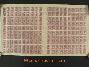 82953 -  Pof.2, 3h violet, undetached joined printing two complete s