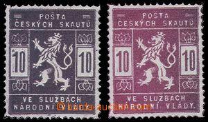 82967 - 1918 Pof.SK1ZT 2x, zkusmé tisky v barvě hnědé a hnědoč