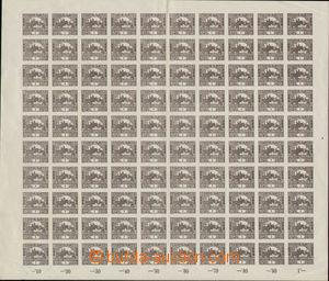 83709 -  Pof.1, kompletní arch s okraji a počítadly, TD1, všech