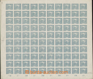 84058 -  Pof.4, 5h blue-green, complete print sheet, plate 1, contai
