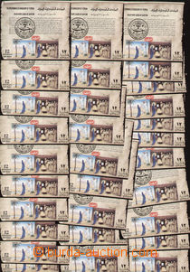84324 - 1969 Mi.Bl.182, aršík Vánoce, obchodní zásoba 30ks; pěkný st