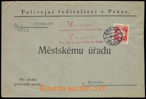 85528 - 1941 service letter to Holešov with Pof.SL7, CDS PRAGUE/ 1.V