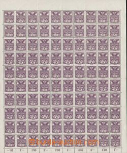 85822 -  Pof.144, 5h fialová, celý tiskový arch s okraji a počit