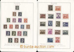 85917 - 1945 Mi.1-34, lokální vydání, přetisk SLOVENIJA 9*5/194