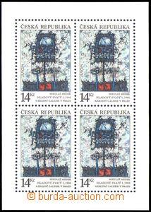 86179 - 1993 Pof.PL5, Hladový svatý, DV 2/A černý bod, kat. 1200