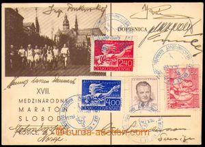 86978 - 1948 ATLETIKA pamětní dopisnice s mnoha podpisy účastní