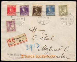 87957 - 1918 filatelisticky ovlivněný R-dopis do Švédska, vyfr. maďa