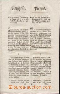 88234 - 1808 NAPOLEONSKÉ VÁLKY  předpis pro organizaci zemské obrany