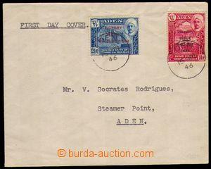 88333 - 1946 dopis v místě vyfr. zn. 1½A a 2½A s přetiskem