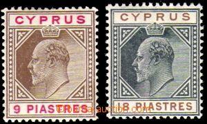 88572 - 1915 Mi.65, 67, Král Jiří V., kat.* 66€ (kat. SG 85