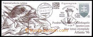 88638 - 1996 CHP1, Kalokagathia, pigeongram 8Sk, leštěný, slabší oti