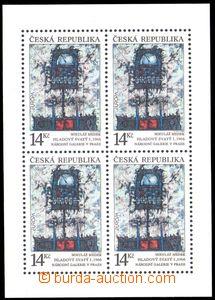 88668 - 1993 Pof.PL5, Hladový svatý, TD C, kat. 550Kč