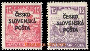 88698 -  off. Žilina issue - Šrobár's overprint, values 10f and 15f