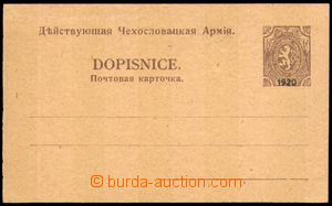88802 - 1920 CRV24, Lvíček s přítiskem 1920, kat. 9000Kč