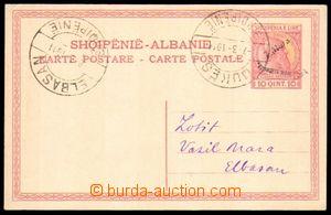 88809 - 1914 přetisková dopisnice Mi.P8, podací DR QUEKËS 7.3.1914 a