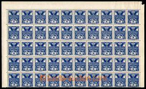 88875 -  Pof.143A, 5h modrá, horní 50-blok s retuší na ZP 45, zk