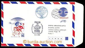 89574 - 1978 COB55B Praga - helicopter flight, commercial cancellati