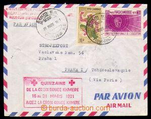 89888 - 1971 Let-dopis do ČSR v období vlády Rudých Khmérů, vyfr. zn