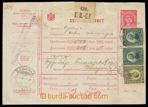 91655 - 1921 poštovní průvodka Mi.AP7b, vyfrankovaná známkami SHS, D