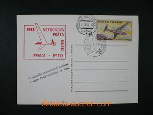 93685 - 1968 GILDER MAIL CZECHOSLOVAKIA 1945-92  postcard with Pof.L