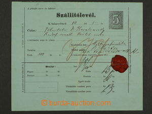 93699 - 1880? credit note 5 Kreuzer, nice red seal, cross fold